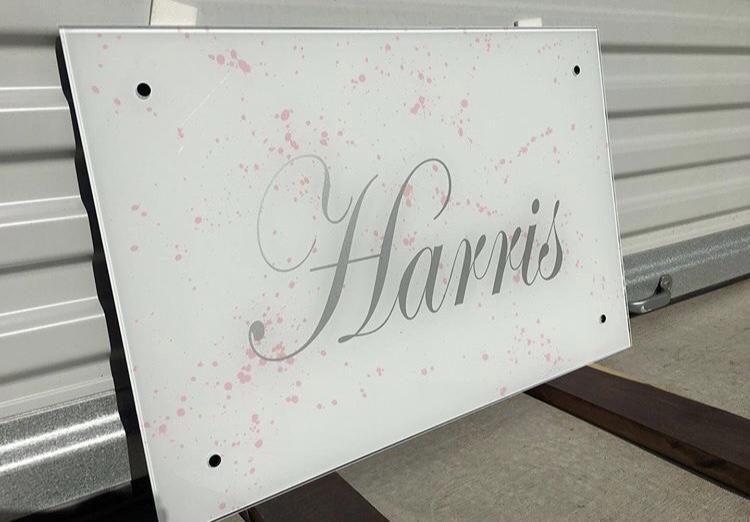 Harris board